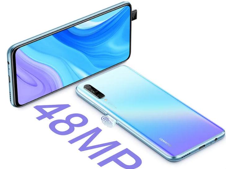 पॉपअप कैमरे वाला हुवावे Y9s फोन सिंगल वैरिएंट में लॉन्च; 19 मई से शुरू होगी बिक्री, फिलहाल केवल ग्रीन-ऑरेंज जोन में होगी डिलीवरी|टेक & ऑटो,Tech & Auto - Dainik Bhaskar