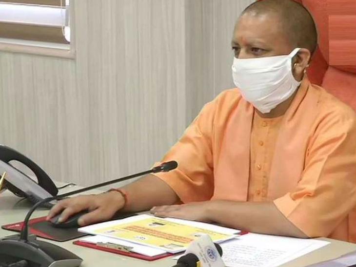 योगी ने वीडियो कांफ्रेंसिंग के जरिए ग्राम रोजगार सेवकों का बढ़ाया उत्साह,  डीबीटी के माध्यम खातों में भेजा 225 करोड़ रुपए मानदेय|उत्तरप्रदेश,Uttar Pradesh - Dainik Bhaskar
