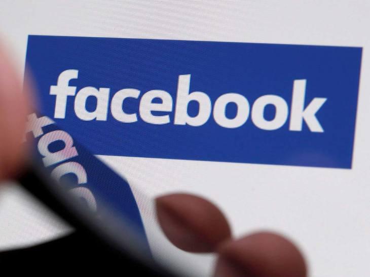 फेसबुक से यूजर्स के डेटा की जानकारी लेने में भारत दूसरे नंबर पर, सरकार ने कंपनी को 2019 में 49 हजार लीगल और इमरजेंसी रिक्वेस्ट भेजी|टेक & ऑटो,Tech & Auto - Dainik Bhaskar