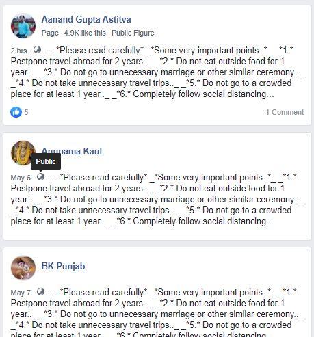 इसी पोस्ट को फेसबुक पर भी यूजर्स कॉपी-पेस्ट और फॉरवर्ड कर रहे हैं।