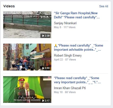 कुछ सोशल मीडिया यूजर्स ने इस पर वीडियो भी बना लिए हैं।