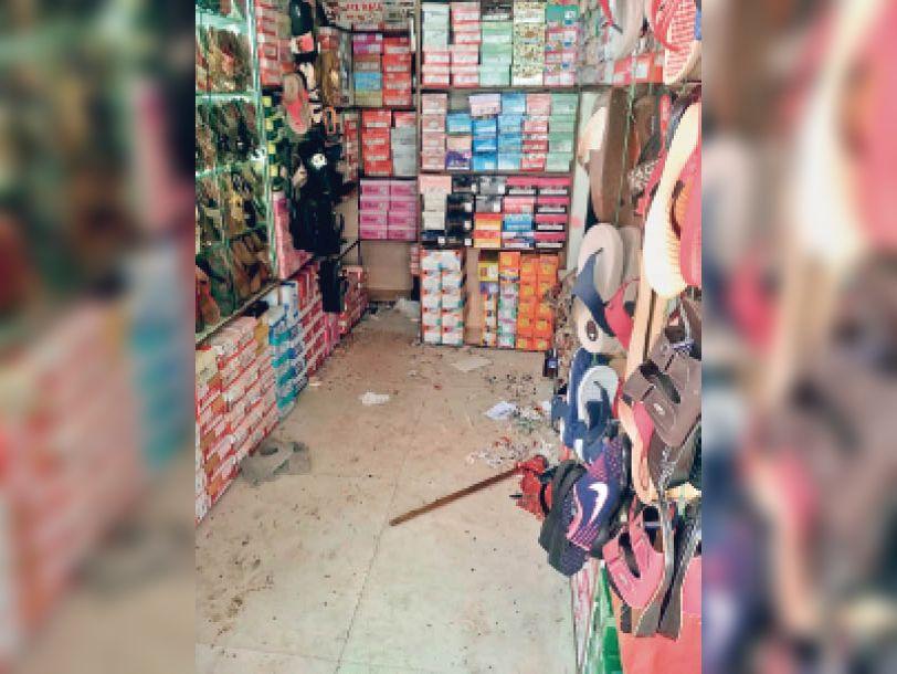 लॉकडाउन में 53 दिन बंद रहीं दुकानें इसलिए चूहे कुतर गए जूते-चप्पल|ग्वालियर,Gwalior - Dainik Bhaskar