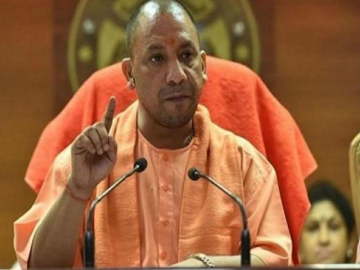 टीम-11 की बैठक में योगी ने कहा- नगरीय क्षेत्रों में पटरी, रेहड़ी व्यवसाइयों को 10 हजार तक लोन देगी सरकार|उत्तरप्रदेश,Uttar Pradesh - Dainik Bhaskar