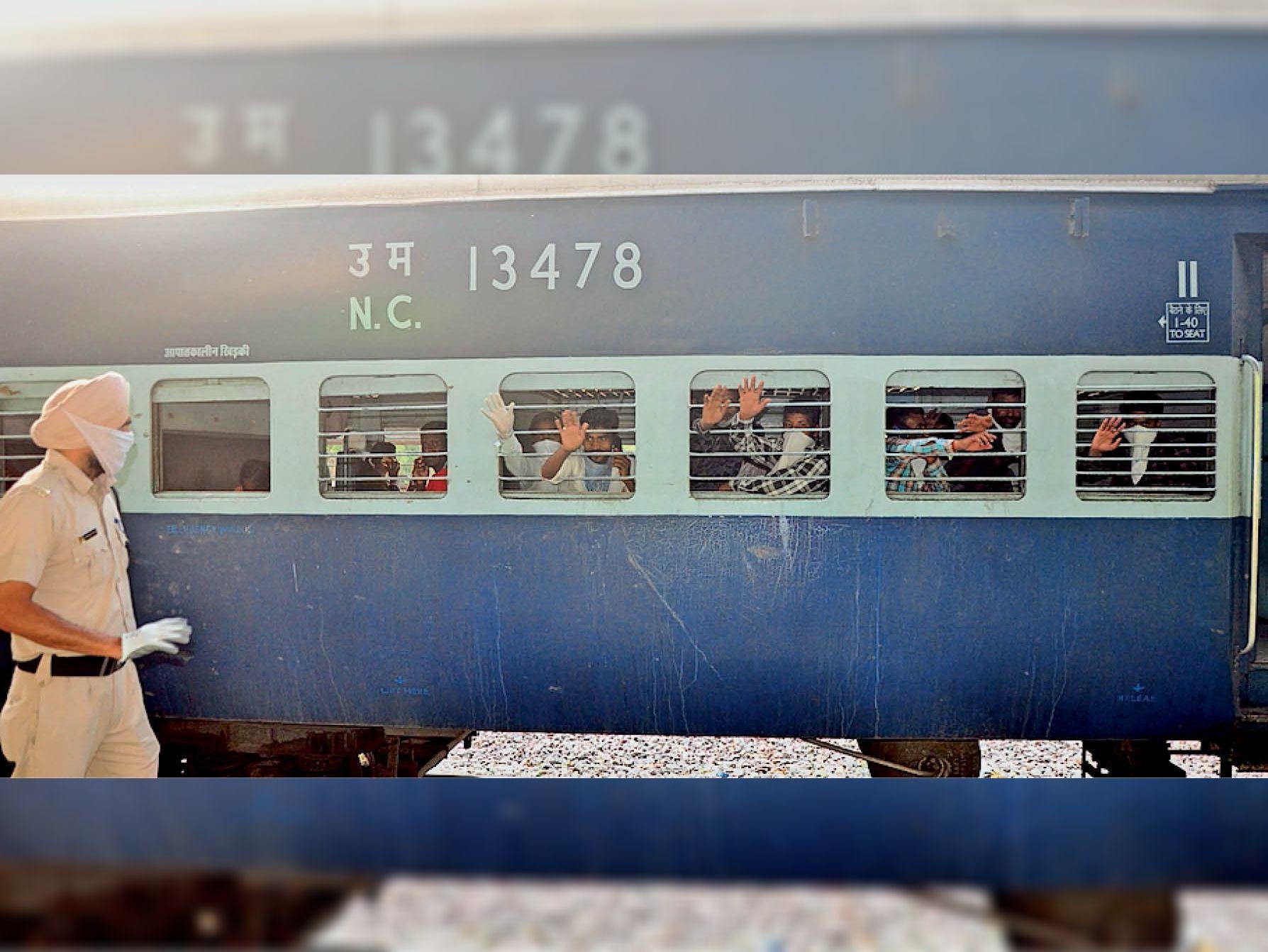पटियाला से गोंडा एक्सप्रेस हुई रवाना, आज यूपी के आजमगढ़ और बिहार के छपरा के लिए भेजी जाएगी ट्रेन|पटियाला,Patiala - Dainik Bhaskar