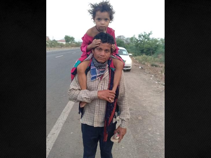 कोमल यादव छत्तीसगढ़ के राजनंद गांव से पैदल निकले हैं। 4 दिनों से लगातार चल रहे हैं। बेटी भूमिका 4 साल की है। पैदल चलते-चलते वह थक गई है। इसलिए पिता ने उन्हें कांधे पर बिठा लिया है।