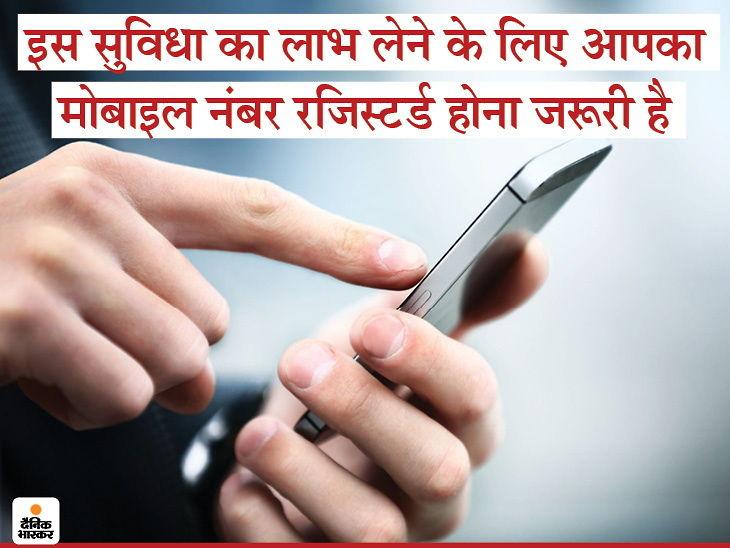 सिर्फ एक SMS से पता कर सकते हैं PF खाते में जमा है कितना पैसा, नहीं देना होता कोई शुल्क|कंज्यूमर,Consumer - Dainik Bhaskar