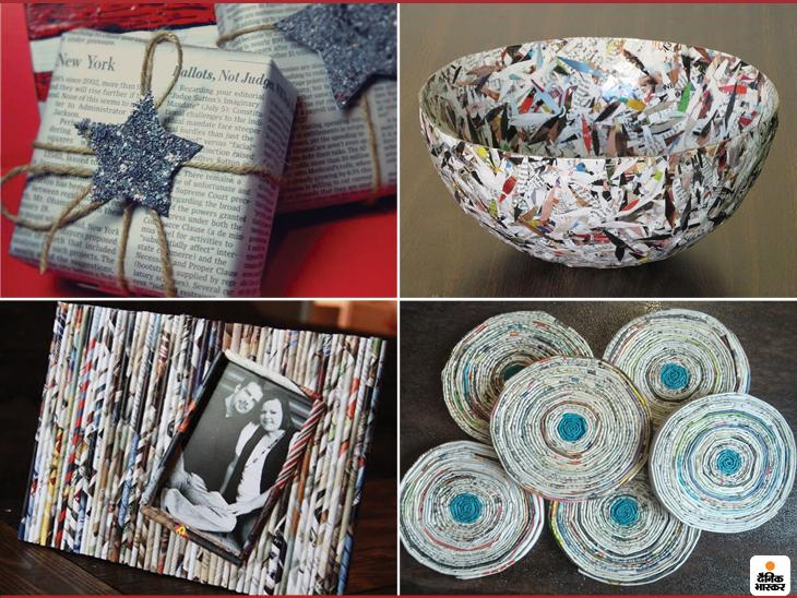 घर में रखे अखबारों से बनाएं ये 4 डेकोरेटिव चीजें, दिखेगी आपकी क्रिएटिविटी लाइफस्टाइल,Lifestyle - Dainik Bhaskar
