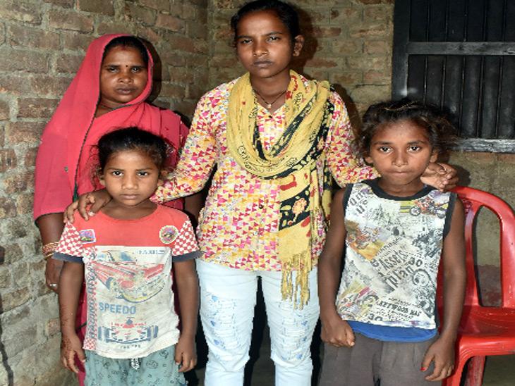 मां और भाई-बहन के साथ ज्योति कुमारी।