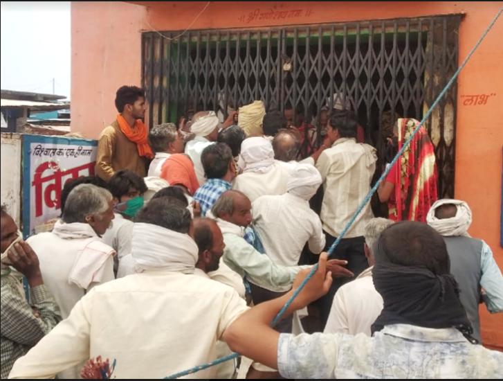 विदिशा की एक सहकारी बैंक के बाहर किसानों की भीड़ देखी गई। यहां कई दिनों से ऐसे ही नजारे देखने मिल रहे हैं। लोग सोशल डिस्टेंसिंग का बिल्कुल पालन नहीं कर रहे हैं।