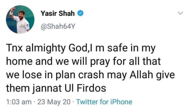 यासिर ने देर रात खुद ट्वीट करके कहा कि वे सलामत हैं।