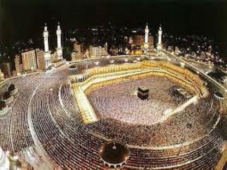 पवित्र मक्का, जो पैगंबर मोहम्मद साहब का जन्म स्थान भी माना जाता है। यहीं पर उन्होंने खुद को नबी घोषित किया था।