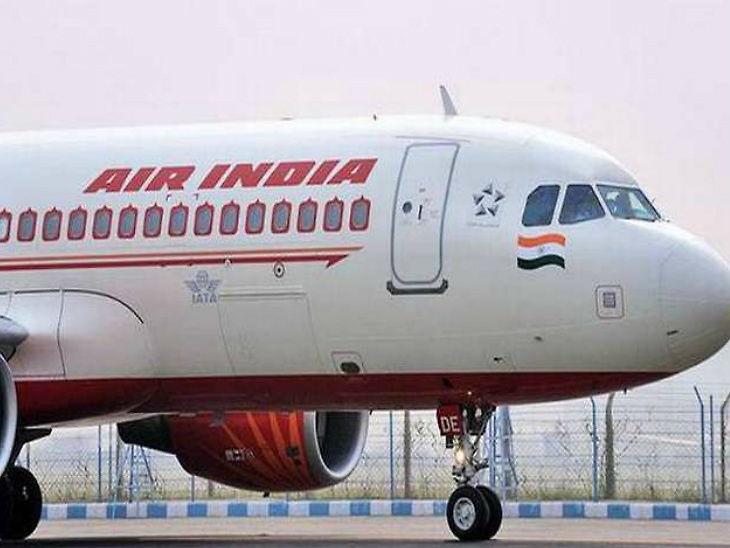 flight mumbai fare amritsar to