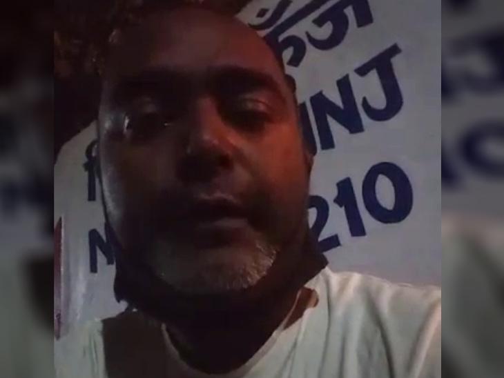 औरैया में सड़क किनारे तड़पता रहा गेल इंडिया का मैनेजर; रोते हुए बोला- कोई जानबूझकर कोरोना नहीं साथ लाता, मेरे साथ भगवान|उत्तरप्रदेश,Uttar Pradesh - Dainik Bhaskar