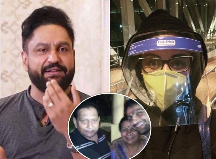 पराग त्यागी के पिता का गाजियाबाद में निधन, दो दिन बाद फ्लाइट लेकर शेफाली जरीवाला के साथ घरवालों से मिलने पहुंचे एक्टर टीवी,TV - Dainik Bhaskar