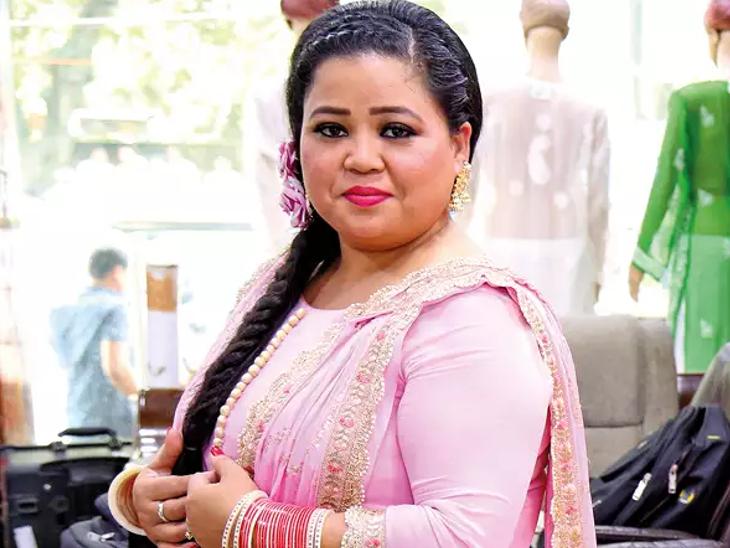 2020 में मां बनना चाहती थीं कॉमेडियन भारती सिंह लेकिन कोरोनावायरस के कारण टाल दी फैमिली प्लानिंग|बॉलीवुड,Bollywood - Dainik Bhaskar