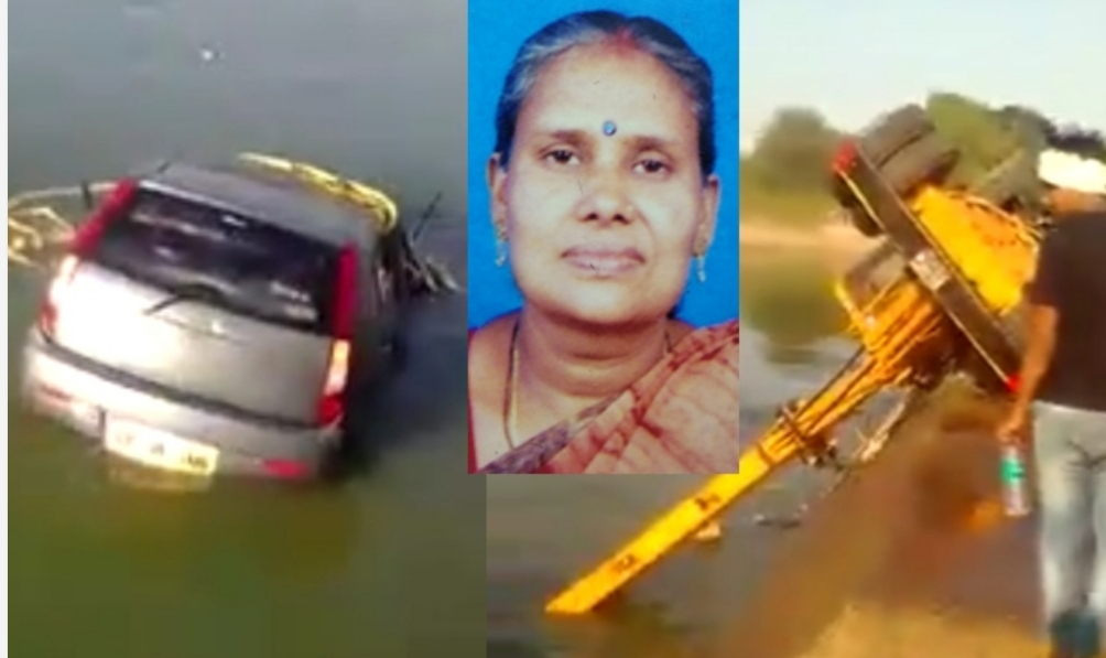 दो दिन पहले की घटना में महिला की मौत हो गई थी, कार निकालने आई क्रेन भी पलट गई।