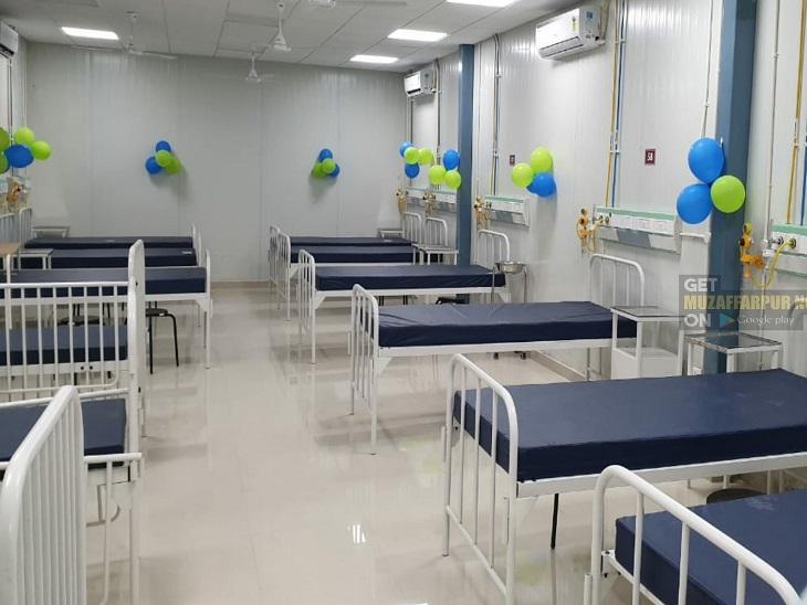 India's first 100-bed Piku Hospital in Muzaffarpur, CM will inaugurate on  Saturday | मुजफ्फरपुर में देश का पहला सौ बेड का पीकू अस्पताल, शनिवार को  उद्घाटन करेंगे सीएम - Dainik Bhaskar