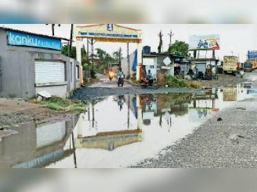 राजकोट, महुवा और राजुला में भारी बारिश खांभा में तीन घंटे में ही 3 इंच पानी गिरा|गुजरात,Gujarat - Dainik Bhaskar