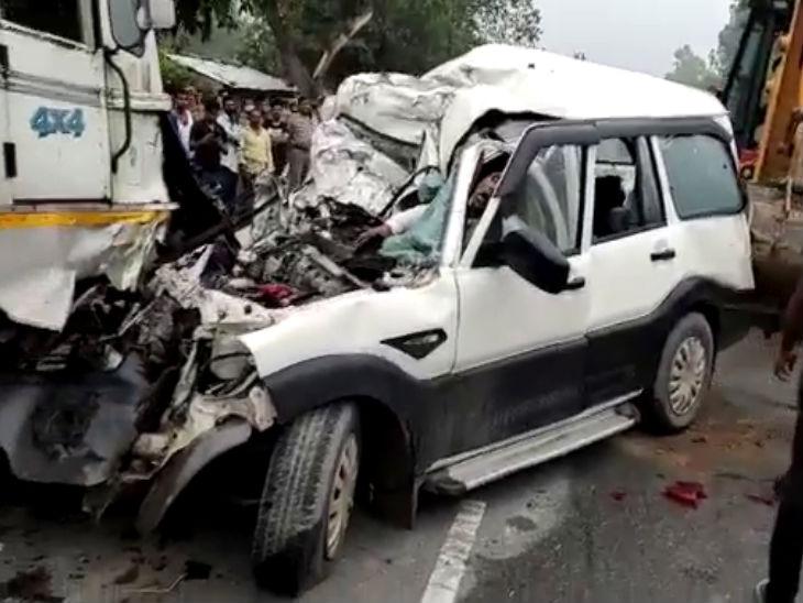 प्रतापगढ़ में स्कॉर्पियो और ट्रक की टक्कर में एक ही परिवार के 9 लोगों की मौत, एक की हालत नाजुक उत्तरप्रदेश,Uttar Pradesh - Dainik Bhaskar