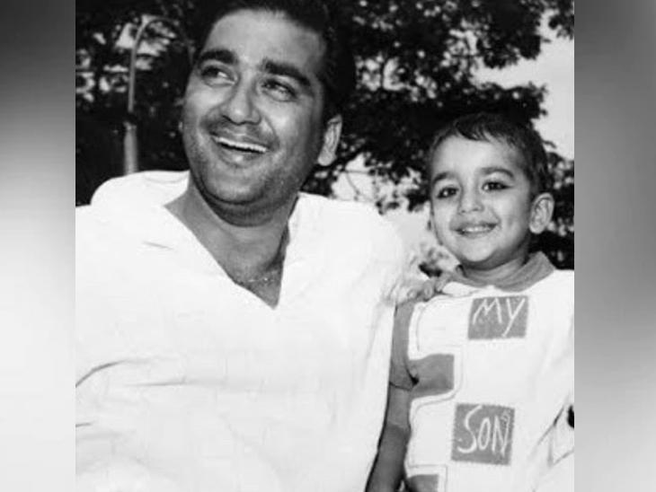 91वीं बर्थ एनिवर्सरी पर पिता सुनील दत्त को याद कर भावुक हुए संजय दत्त, कहा- 'आप हमेशा मेरी मजबूतीऔर खुशियों का स्त्रोत रहे' बॉलीवुड,Bollywood - Dainik Bhaskar