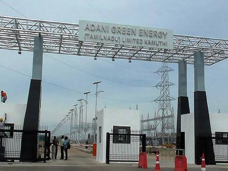 अडानी को मिला दुनिया का सबसे बड़ा सोलर पावर प्लांट प्रोजेक्ट; 45300 करोड़ रुपए का निवेश कर अडानी ग्रीन 8000 मेगावाट का प्लांट स्थापित करेगी|इकोनॉमी,Economy - Dainik Bhaskar