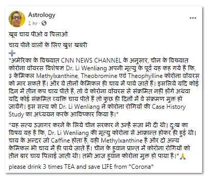 https://www.facebook.com/sethastrologer