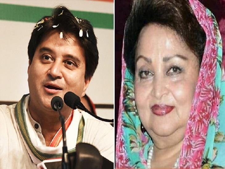 भाजपा नेता ज्योतिरादित्य सिंधिया और उनकी मां माधवी राजे सिंधिया कोरोना पॉजिटिव पाए गए हैं।