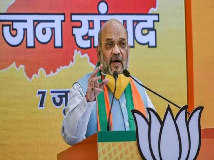 बिहार जनसंवाद के नाम से 7 जून को आयोजित वर्चुअल रैली को गृहमंत्री अमित शाह ने संबोधित किया।