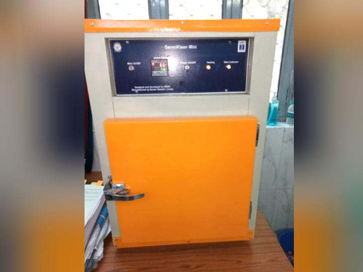 डीआरडीओ ने तैयार की कपड़ों को सैनेटाइज करने वाली मशीन 'जर्मीक्लीन', यह 15 मिनट में 25 जोड़ी यूनिफॉर्म सैनेटाइज करती है लाइफ & साइंस,Happy Life - Dainik Bhaskar