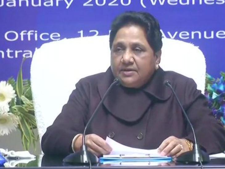 मायावती ने कहा- बहन-बेटियों का उत्पीड़न करने वालों के खिलाफ कड़ा एक्शन ले सरकार, आजमगढ़ मामले में हुई कार्रवाई को सराहा|उत्तरप्रदेश,Uttar Pradesh - Dainik Bhaskar