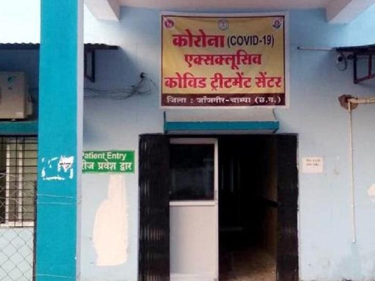 तस्वीर जांजगीर में तैयार नए कोविड अस्पताल की है। यहां आस-पास के कई गांव और कस्बों के लोगों का इलाज हो सकेगा।
