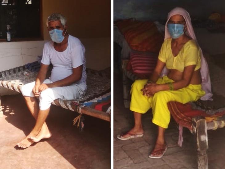 रवि के माता-पिता इन दिनों घर में ही आइसोलेशन में हैं। सब अलग-अलग कमरों में रहते हैं।