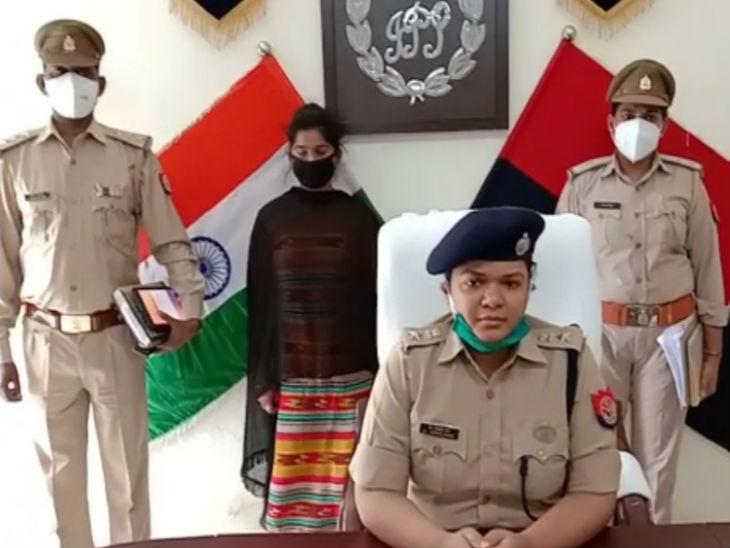 अमेठी से फर्जी अनामिका शुक्ला गिरफ्तार; कन्नौज की रहने वाली है आरोपी, असली नाम आरती उर्फ आकृति|उत्तरप्रदेश,Uttar Pradesh - Dainik Bhaskar