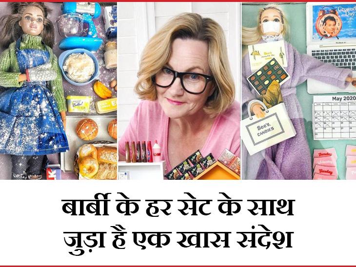 लॉकडाउन में होम लाइफ को बयां करने के लिए महिला ने किया ब्यूटीफुल क्रिएशन, लोग कहने लगे 'ग्रैंड मां बार्बी' लाइफस्टाइल,Lifestyle - Dainik Bhaskar