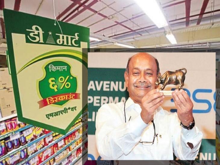 इंडिया सीमेंट में मेजोरिटी हिस्सेदारी खरीद सकते हैं डीमार्ट के मालिक आर के दमानी, फिलहाल 20 प्रतिशत है शेयर|इकोनॉमी,Economy - Dainik Bhaskar