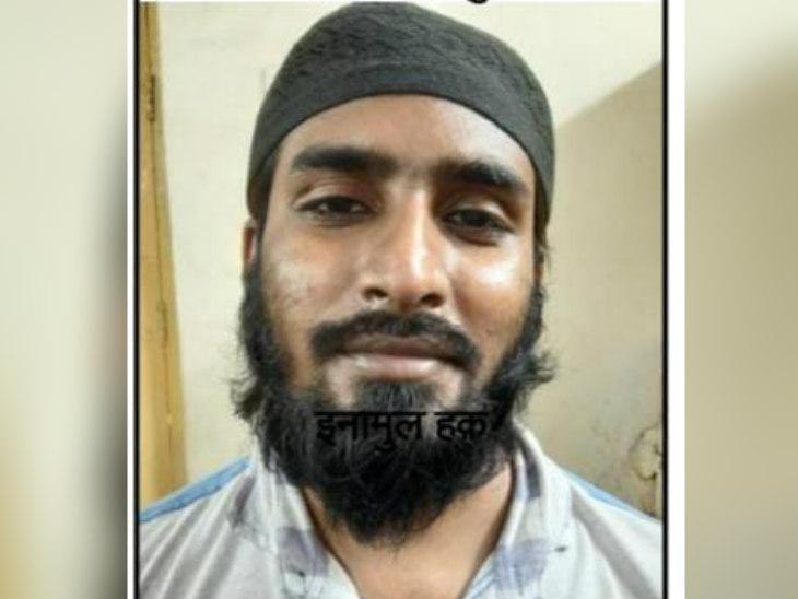 जिहाद के लिए युवकों को उकसाने वाले कट्टरपंथी को यूपी एटीएस ने पकड़ा, आतंकी संगठनों के लिए कर रहा था भर्ती उत्तरप्रदेश,Uttar Pradesh - Dainik Bhaskar
