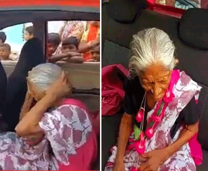 93 साल की पांचू बाई वाट्सएप की मदद से 40 साल बाद पहुंची अपने घर, गांव वालों ने रोते हुए कहा अलविदा लाइफस्टाइल,Lifestyle - Dainik Bhaskar