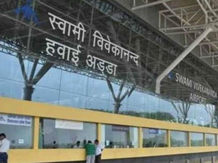 इंदौर, लखनऊ व मुंबई की कल से शुरू होने वाली उड़ानें स्थगित|रायपुर,Raipur - Dainik Bhaskar