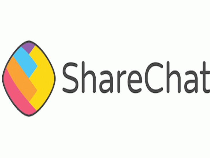 चीनी ऐप बैन होने के बाद बढ़ी भारतीय ऐप की डिमांड, ShareChat हर घंटे पांच लाख से ज्यादा बार डाउनलोड, 36 घंटे में 1.50 करोड़ बार हुआ डाउनलोड|बिजनेस,Business - Dainik Bhaskar
