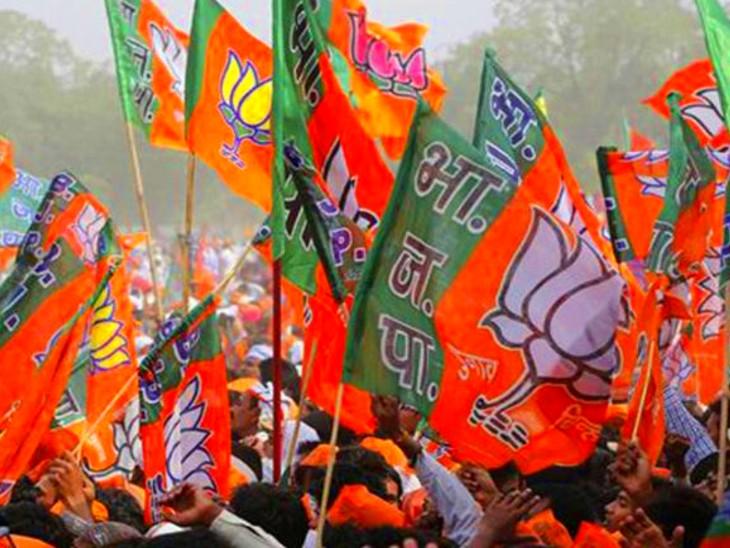 भाजपा ने नई राज्य कार्यकारिणी की घोषणा की, पंकजा मुंडे को जल्द मिलेगी राष्ट्रीय स्तर की भूमिका मुंबई,Mumbai - Dainik Bhaskar