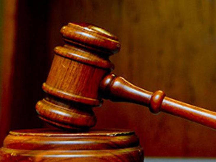 जालंधर इम्प्रूवमेंट ट्रस्ट चेयरमैन को उपभोक्ता अदालत ने गिरफ्तारी वारंट जारी किए पंजाब,Punjab - Dainik Bhaskar