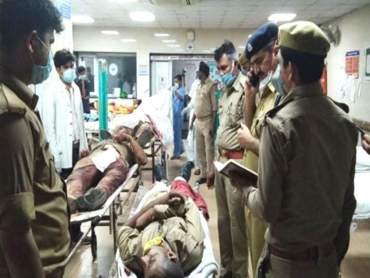 घायल पुलिसकर्मियों को कानपुर के रीजेंसी हॉस्पिटल मेंं भर्ती किया गया है।