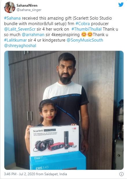 ललित ने सहाना को फुल सेट अप ऑडियो स्टूडियो रिकॉर्डर गिफ्ट किया।