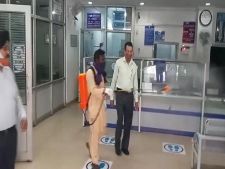 एसबीआई की मैहतपुर व टाहलीवाल ब्रांच सील,काेविड सेंटर भेजा संक्रमित कर्मी,कॉन्टेक्ट ट्रेसिंग में जुटी पुलिस|हिमाचल,Himachal - Dainik Bhaskar