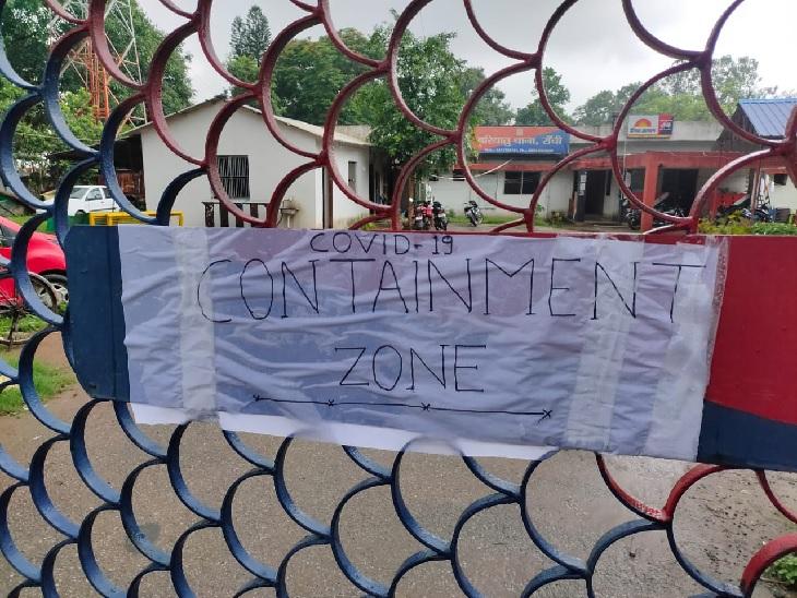 राज्य में कोरोना संक्रमितों की संख्या 3000 के पार, 141 नए संक्रमित मिले; आज दो पॉजिटिव मरीज की मौत|झारखंड,Jharkhand - Dainik Bhaskar