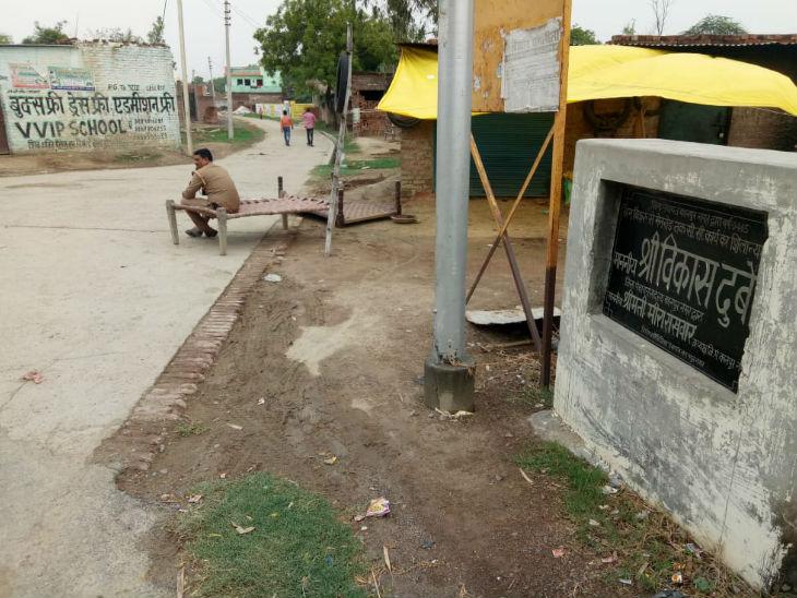2 जून की रात विकास की शराब पार्टी में 20-25 गुर्गे शामिल हुए थे; 10 पुलिसवालों की चौबेपुर थाने में पोस्टिंग|उत्तरप्रदेश,Uttar Pradesh - Dainik Bhaskar