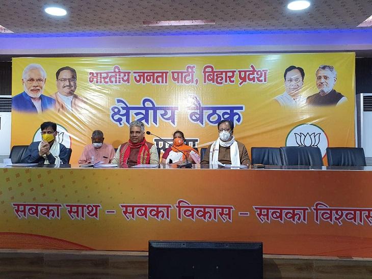 बैठक में उप मुख्यमंत्री सुशील मोदी और प्रदेश अध्यक्ष संजय जायसवाल भी मौजूद रहे। - Dainik Bhaskar