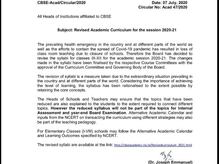 CBSE students get relief of 30% reduction in syllabi for 2 sessions