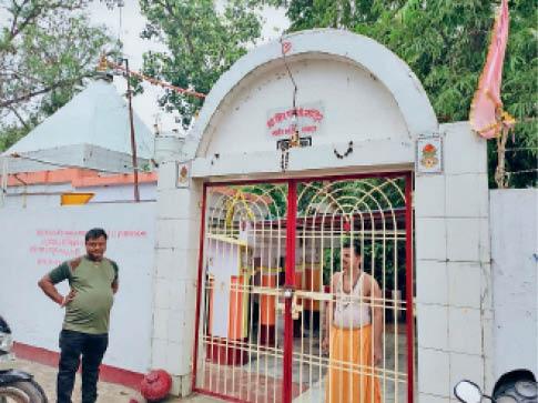 कोरोना संकट ने बदला भक्ति का ट्रेंड, पहली बार सावन में सूने पड़े प्रसिद्ध मठ मंदिर|नवादा,Nawada - Dainik Bhaskar