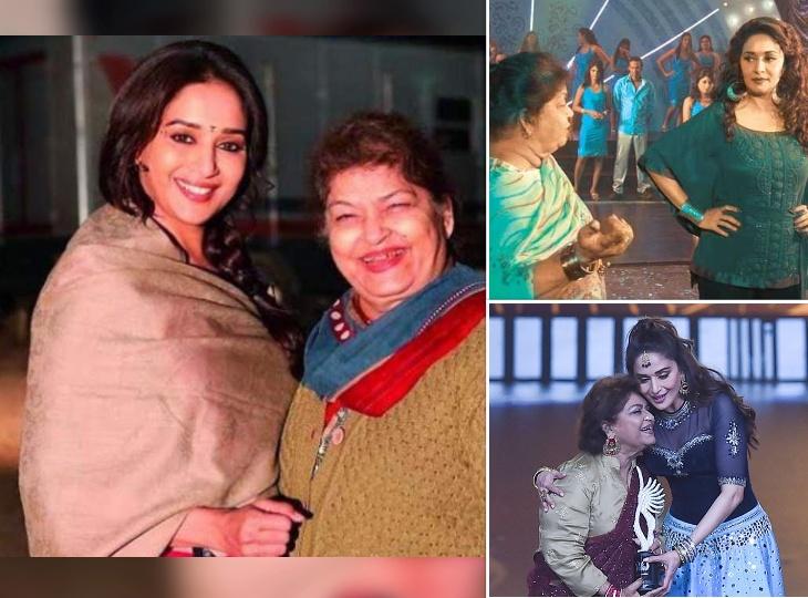 माधुरी दीक्षित को सरोज खान का किरदार निभाते देखना चाहती हैं बेटी सुकैना, बताया कितने लोगों ने की बायोपिक बनाने की अप्रोच|बॉलीवुड,Bollywood - Dainik Bhaskar